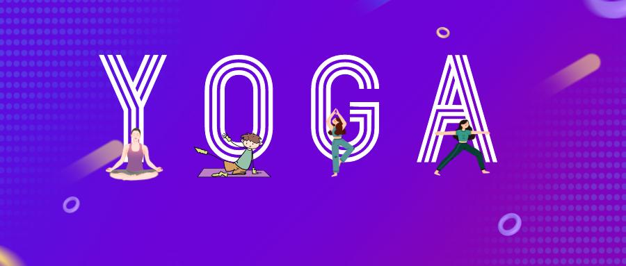 瑜伽小程序开发.png